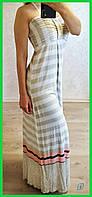 Женское летнее платье макси бежевый платье в полоску длинный сарафан