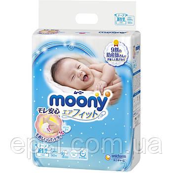 Японские подгузники (памперсы) для новорожденных детей Moony NB  0-5 кг, 90 шт