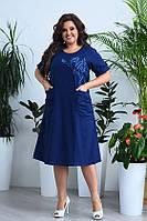 Летнее платье хлопок 100% синего цвета, фото 1