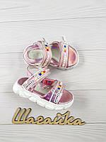 Босоножки сандалии 21-26 (14-17см) детские на девочку
