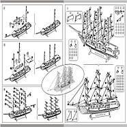 Деревянный пазл 3D - Парусное спортивное судно, фото 7