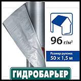 Гидробарьер JUTA Д-96-СИ - для кровель из металла, фото 2