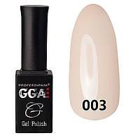 Гель-лак №003 GGA Professional (молочно-бежевый, эмаль)