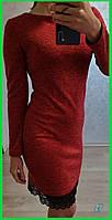 Женское красное платье весна осень размер M c кружевом по низу