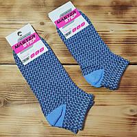 Шкарпетки укорочені блакитні, розмір 25 / 37-39р.