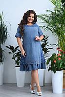 Шикарное летнее платье для женщины из натуральной ткани