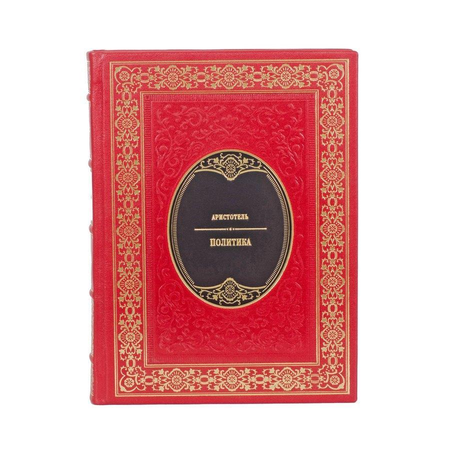 """Книга в кожаном переплете """"Политика"""" Аристотель"""