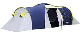 Палатка туристическая 8-ми местная с тамбуром Presto Nadir 8 синяя