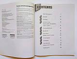 Quick Minds 3 Activity Book Ukrainian еdition НУШ Англійська мова 3 клас Робочий зошит для учня. (Г. Пухта), фото 3