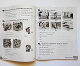 Quick Minds 3 Activity Book Ukrainian еdition НУШ Англійська мова 3 клас Робочий зошит для учня. (Г. Пухта), фото 5