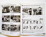 Quick Minds 3 Activity Book Ukrainian еdition НУШ Англійська мова 3 клас Робочий зошит для учня. (Г. Пухта), фото 6