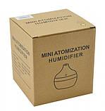 Увлажнитель воздуха Humidifier с ароматизацией и подсветкой, зарядкой от USB,  200 мл светлое дерево, фото 8