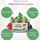 Антицеллюлитный крем- гель для похудения Hot body slimming gel  с перцем Чили    ( Набор 3 крема), фото 9