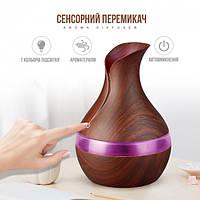 Ультразвуковой увлажнитель воздуха-ночник Humidifier, 300 мл диффузор, c подсветкой 7 цветов, Темное дерево