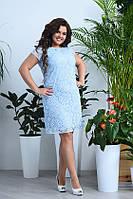 Летнее платье кружево голубого цвета по колено большие размеры, фото 1