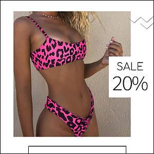 Трендовый женский розовый раздельный купальник с леопардовым принтом