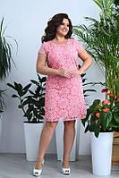 Летнее платье кружево кораллового цвета по колено большие размеры, фото 1