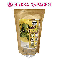 Крем-суп нутовый STREET SOUP, 250 г (дой-пак)