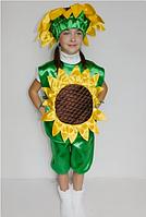 Детские костюмы цветов