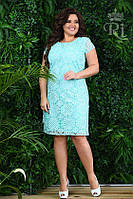 Летнее платье кружево бирюзового цвета по колено большие размеры