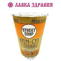 Крем-суп из чечевицы STREET SOUP, 50 г (стакан)