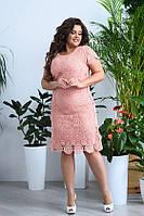 Гипюровое летнее платье персикового цвета большие размеры, фото 1