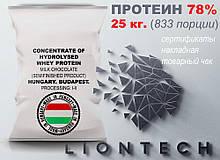 Протеїн купити оптом 78% білка (25 кг) Hungary (смаки на вибір)