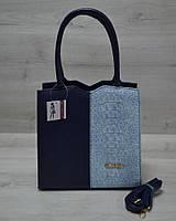 Классическая женская сумка WeLassie Треугольник синего цвета с голубым крокодилом