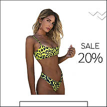 Трендовый женский яркий раздельный купальник с леопардовым принтом, фото 2