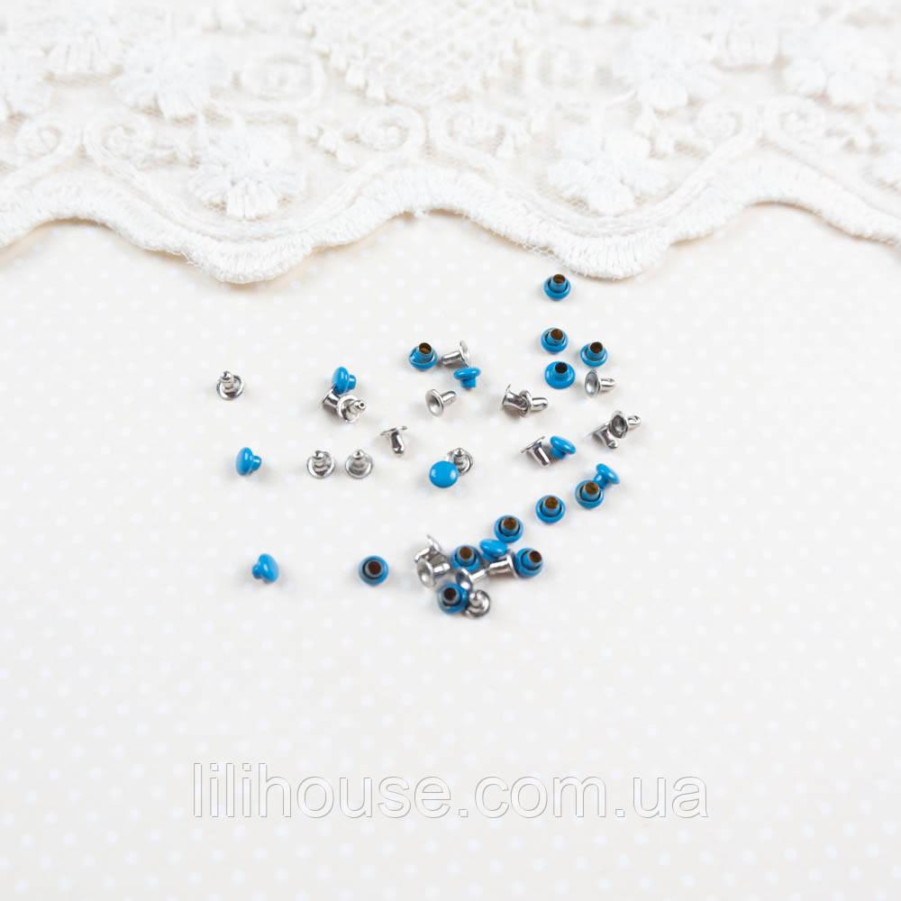 Заклепка-хольнитен 2.5 мм, синие - 20 шт