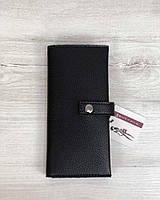 Женский кошелек WeLassie черного цвета