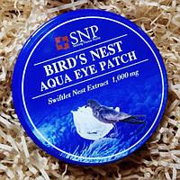 Гидрогелевые патчи с ласточкиным гнездом SNP Bird's Nest Aqua Eye Patch