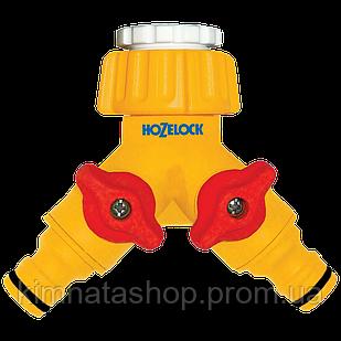 """Коннектор для крана двойной HoZelock 2256 1/2"""" / 3/4"""" (G1/2 и G3/4)"""