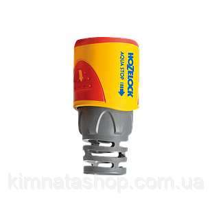 Коннектор HoZelock 2055 Aquastop Plus (12,5 мм и 15 мм)