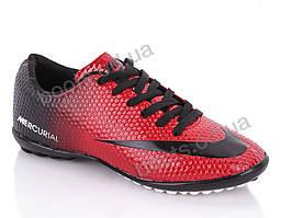 """Спортивная обувь  детские """"RRS"""" #RX551. р-р 36-39. Цвет красный. Оптом"""