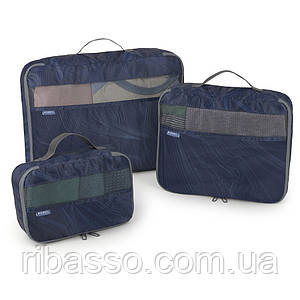 Чехол для одежды Gabol 800041 Blue 3шт