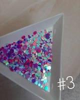 Конфетти для дизайна ногтей №3