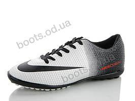 """Спортивная обувь  детские """"RRS"""" #RX531. р-р 36-39. Цвет белый. Оптом"""