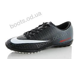 """Спортивная обувь  детские """"RRS"""" #RX537. р-р 36-39. Цвет черный. Оптом"""