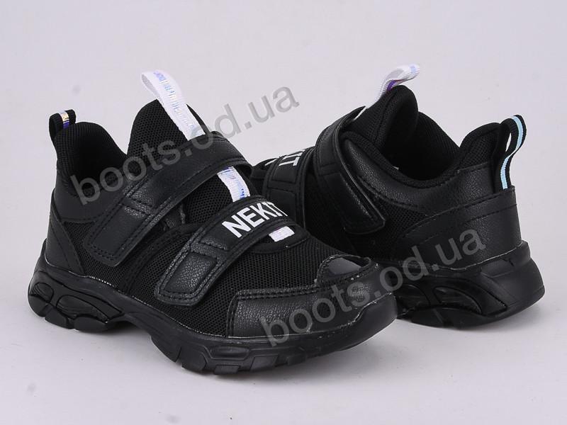 """Кроссовки  детские """"Violeta"""" #200-144K black. р-р 27-31. Цвет черный. Оптом"""