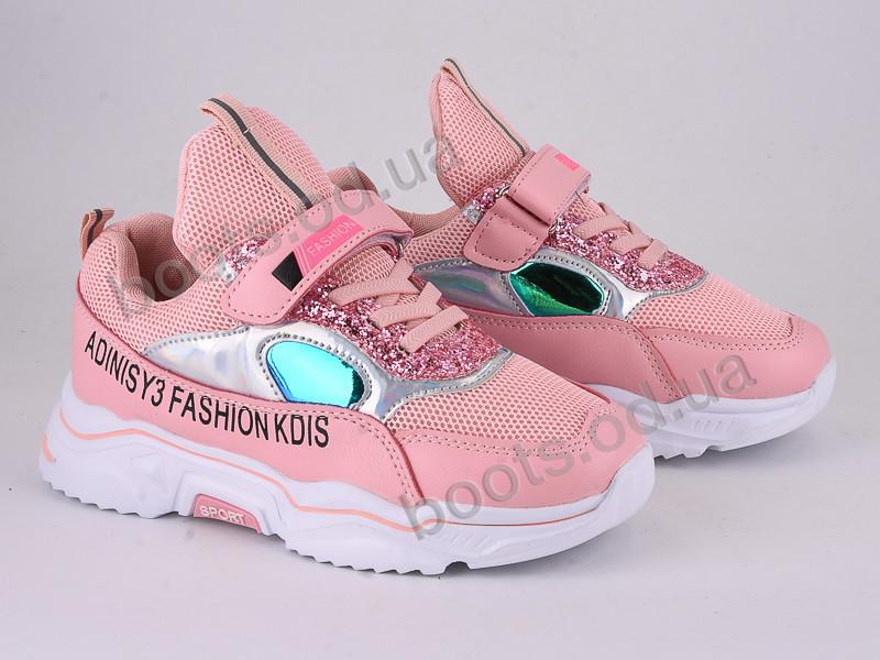 """Кроссовки  детские """"Violeta"""" #200-130 pink. р-р 31-36. Цвет розовый. Оптом"""
