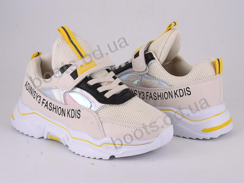 """Кроссовки  детские """"Violeta"""" #200-130 beige-yellow. р-р 31-36. Цвет бежевый. Оптом"""