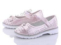 """Балетки  детские """"BBT"""" #H3382-1. р-р 26-31. Цвет розовый. Оптом"""