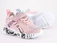 """Кроссовки  детские """"Violeta"""" #200-126K pink. р-р 25-30. Цвет розовый. Оптом"""