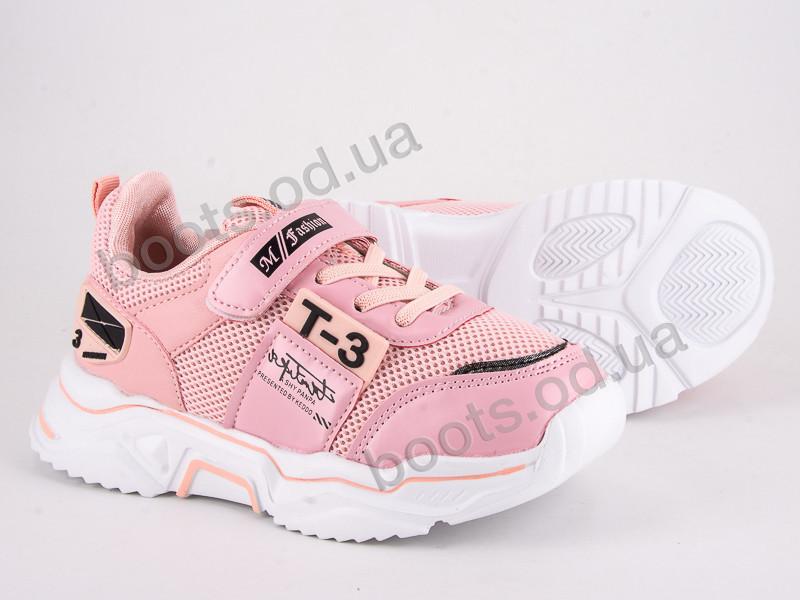 """Кроссовки  детские """"Violeta"""" #224-4 pink. р-р 31-36. Цвет розовый. Оптом"""