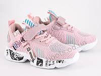 """Кроссовки  детские """"Violeta"""" #200-126 pink. р-р 31-36. Цвет розовый. Оптом"""