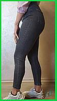 Женские серые зауженные джинсы с высокой талией