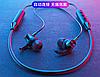 Бездротові Bluetooth-навушники спортивна Гарнітура