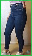 Женские синие зауженные джинсы  джинсы с высокой талией