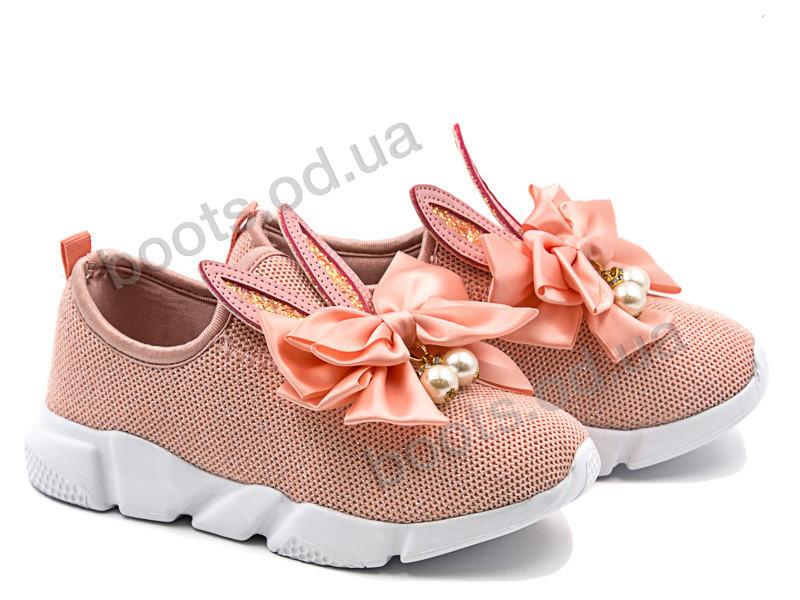 """Кроссовки  детские """"Violeta"""" #200-23 pink уценка. р-р 31-36. Цвет розовый. Оптом"""